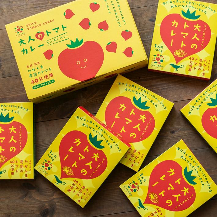 大人のトマトカレー