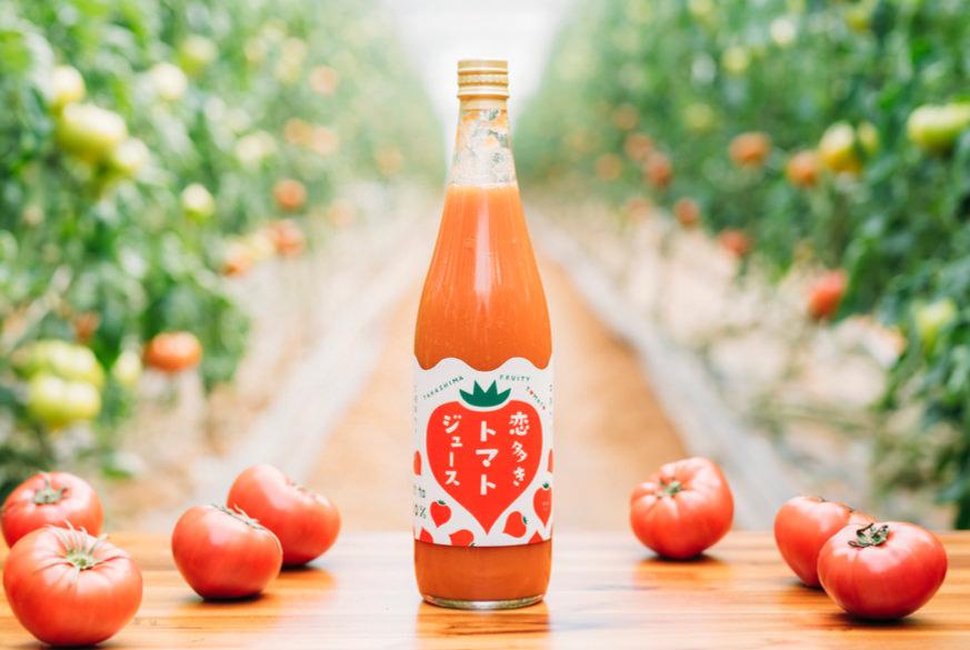 恋多きトマトジュース
