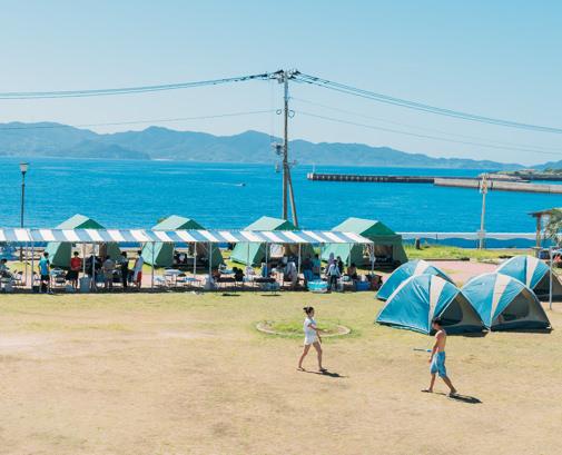 高島ふれあいキャンプ場