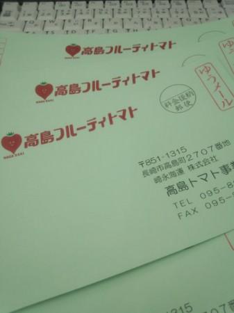 IMG_20120202_161110