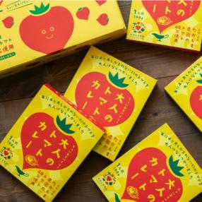 大人のトマトカレーのイメージ